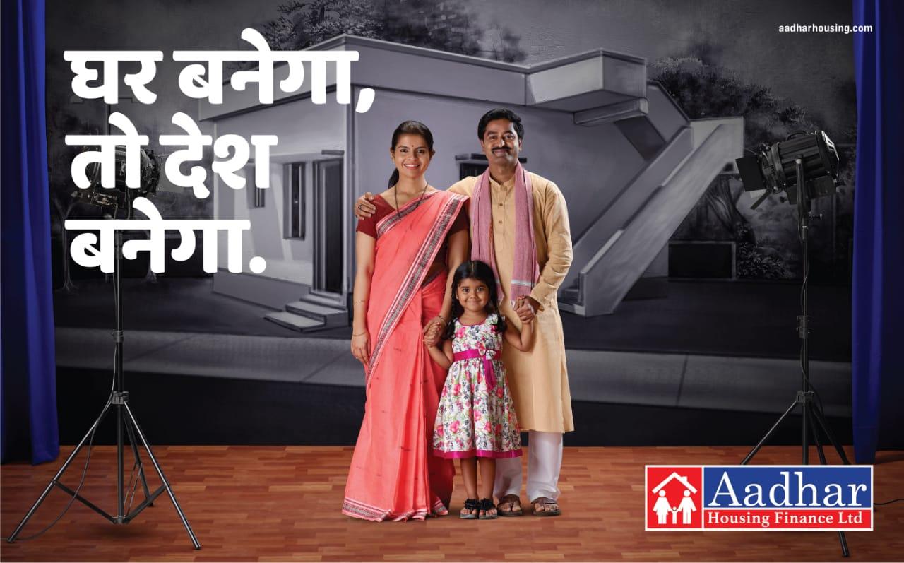 Aadhar Housing Finance